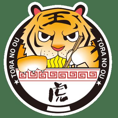 虎ノ王マーク